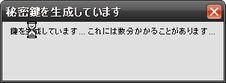 startssl_07