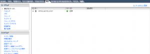 スクリーンショット 2014-08-08 17.13.26